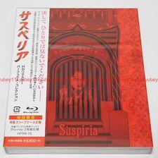 SUSPIRIA Dario Argento HD Remaster Perfect Collection 2 Blu-ray Japan HPXR-75