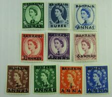 1952 Bahrain SC #81-90  QEII  MH stamps