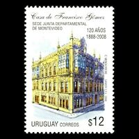 Uruguay 2008  Architecture Places Montevideo  MNH Individual stamp