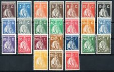 PORTUGAL , 1926 , FULL long set DEFINITIVES up to 10 ESCUDOS  . MH !