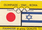 JAPON JAPAN ISRAEL Olympic Games 1960 ROMA FLAG DRAPEAU MATCHBOX LABEL 60s