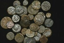 Lot Of Ancient Greek Coins - Bronze - G/Vg Condition - One Coin Per Lot