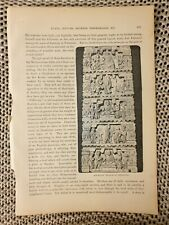 Bas-relief (Museum of Peshawur) - c.1880 Book Page