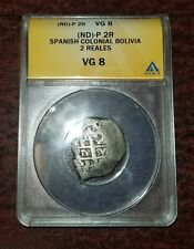 Spanish Colonial Bolivia 2 Reale Silver Cob Coin ND