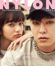 NYLON JAPAN May 2016 G-DRAGON, Nana Komatsu Woman's Fashion Magazine