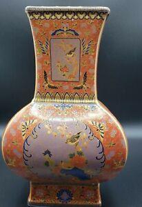 Chinese Handpainted Vase Marked