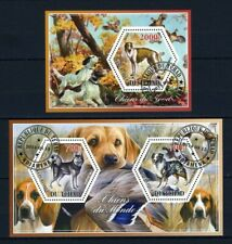 TCHAD 2014 CHIENS DU MONDE DOGS CAES HUNDE PETS DOMESTIC ANIMALS STAMPS MNH CTO