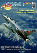 AVV-201701 Aviation and Time 2017/1 F-100 Super Sabre, TIS + 1/72 scale plans