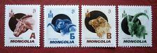 Mongolia 2004.   Stamps А, Б, В, Г