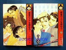 Close Your Last Door! 1-2 Comic Complete set - Yugi Yamada /Japanese Manga Book
