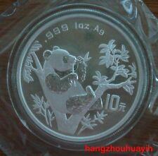 1995 panda 1oz silver coin shenyang mint