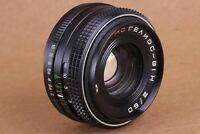 Lens Helios 81H 50 mm f2 KIEV - 19 lens Helios 50mm Nikon F mount