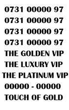 GOLD LUXURY VIP PLATINUM RARE 00000 BUSINESS MOBILE NUMBER - 00000 LUXURY