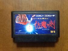 Nintendo Famicom Dr. Jekyll Homa ga Toki FC NES Japan F/S