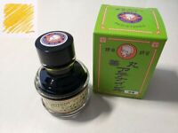 [LEMON] Maruzen Athena Bottle Ink for Fountain Pen Yellow 50ml Made in Japan