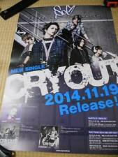 SuG [CRY OUT] PSC promoPOSTER JapanLimited!