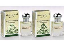 2 Haramain Madinah 15ml Al Haramain Perfume oil / attar /Ittar (pack of 2)