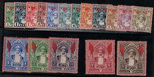Zanzibar 1899 62-78 Set H CV$359