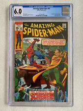 Amazing Spider-Man #83 CGC 6.0 1970 1st appearance of the Schemer + Vanessa Fisk