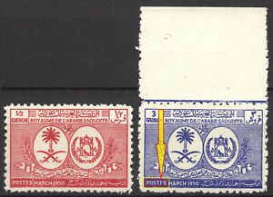 "Saudi Arabia 1950, Royal Visit Error ""POSTFS"" SG# 363-364a,Very Rare MLH 5476"