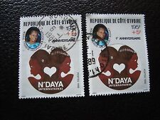 COTE D IVOIRE - timbre yvert/tellier n° 819 x2 obl (A27) stamp (A)