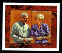 Mali 1997 Mi. Bl. 116 Block 100% Postfrisch Prinzessin Diana
