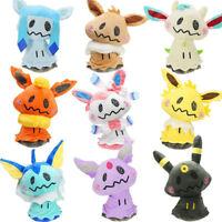 Pokemon Center Mimikyu Cosplay Eevee Plush Doll Stuffed Toy 9'' BirthDay Gift