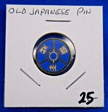 "Old Japanese Medal Badge Pin Pinback Button 3/4"""