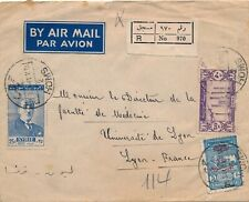 LETTRE RECOMMANDÉE AVION HOMS SYRIE FISCAL SYRIA COVER BRIEF AIRMAIL