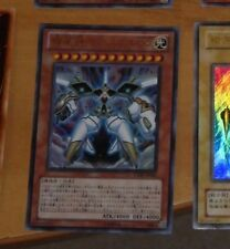 YU-GI-OH JAPANESE ULTRA RARE CARD VJMP-JP055 Machine Emperor God Machin JAPAN **