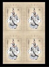 China 2018-15 屈原 SILK UNCUT QU YUAN Special stamp S/S