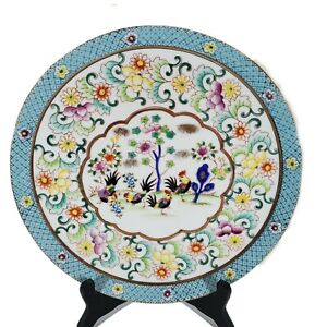 "Famille Rose Roosters Marked 10"" Dinner Plate Lotus Peonies Chrysanthemums 6722"