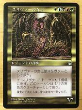 Sliver Queen Japanese Stronghold mtg SP