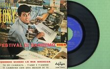 LITTLE TONY / Quando vedrai la mia .. / DURIUM SCGE 85012 Press Spain 1963 EP EX