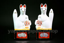 Japan Shinto Shrine Inari Kamidana Ceramic Pair Fox Figurine 9.5cm Fushimi Kyoto