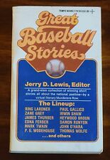 GREAT BASEBALL STORIES BY JERRY D. LEWIS PAPERBACK 1979 **SIGNED COPY**