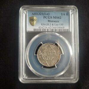 Morocco 1903 1321AH  with Star of David Silver 1/4 Riyal PCGS MS 62