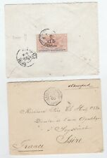 Mauritius 1900 cover to Isere France ship cancel LA REUNION A MARSEILLE N3