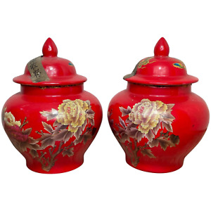 Pair Fine Chinese Red Locust Butterfly Tea Caddy Ginger Jar Vases