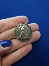 Russian Soviet Union USSR Silver Coin. 1925. Poltinnik. 50 kopeek.