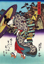 Lady with Umbrella 30x44 Japanese Print by Eisen Asian Art Japan Samurai