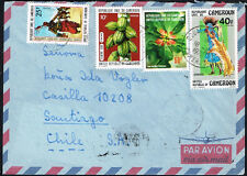 1002 CAMEROON TO CHILE AIR MAIL COVER 1976 DUALA - SANTIAGO
