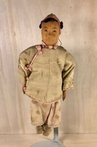 Chinese Door Of Hope Doll Wooden Face Fine Detail