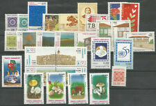 1995 TURKEY  COMPLETE YEAR SET INCLUDING OFFICIALS MNH**