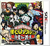 USED Nintendo 3DS My Hero Academia battle for All 03637 JAPAN IMPORT