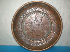 Handmade copper plate decorated with Arabic inscriptions from 17-18th century