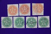 Mexico Revenue Timbre Special Aduanas 1887-1888 used partial set