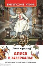 Russian Book Carroll Alice in Wonderland Through the Looking Glass Children Kids