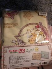 NEW! AUTHENTIC Sakura Kinomoto Blanket Anime Card Captor Clear Card TAITO Japan
