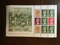 "GB Page w Pane ex ""£5 Story of P&O"" Stamps Superb total c/v £16.30 (SG 2020)"